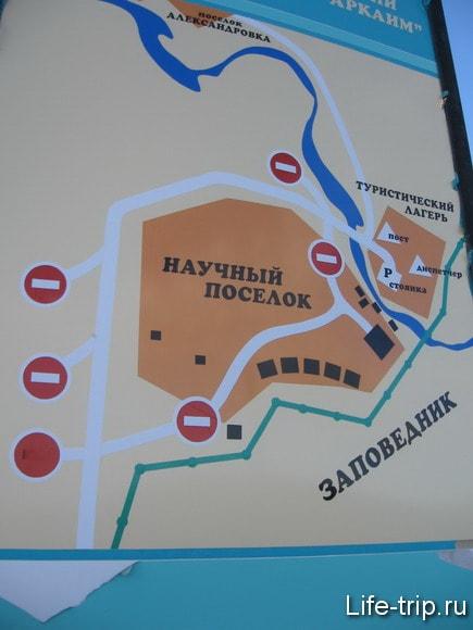 Аркаим. Карта лагеря.