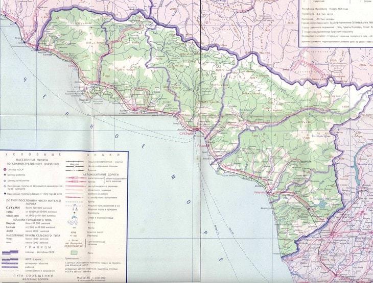 Большая карта Абхазии.