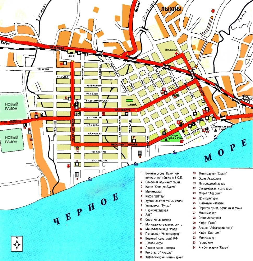 Карта Гудаута. Абхазия.