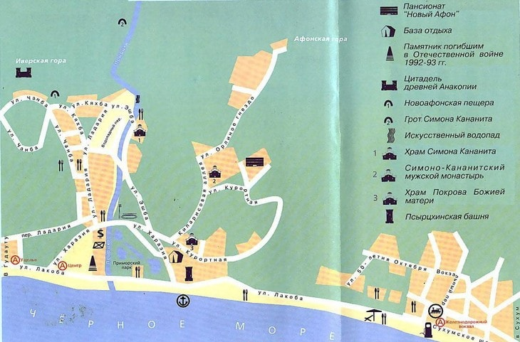 Карта Новый Афон. Абхазия.