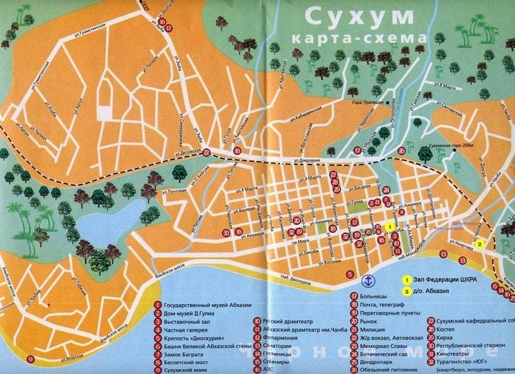Карта Сухум. Абхазия.