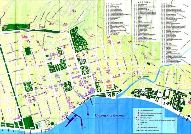 Карта центра Сухуми. Абхазия.
