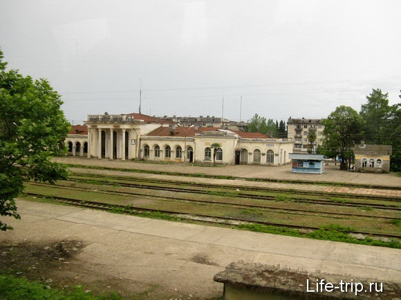 Абхазия. Ж/д станция.