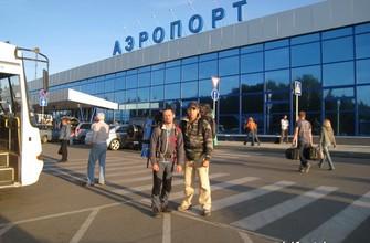 Алтай. Барнаул. Аэропорт.