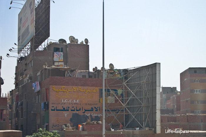 Египет. Каир. Недостроенные дома.