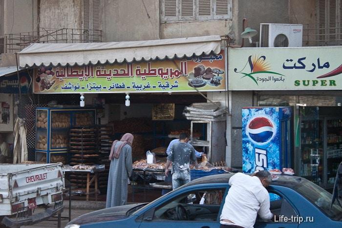 Египет. Каир. Хлебная лавка.