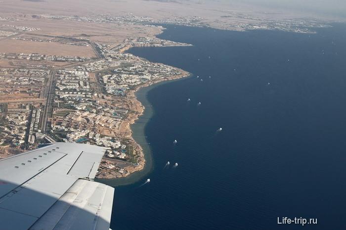 Египет. Шарм-эль-Шейх с самолета.
