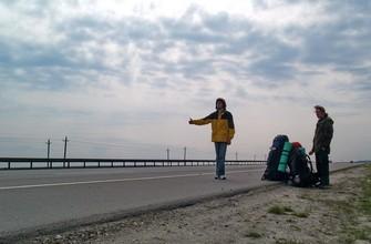 Начало автостопа.