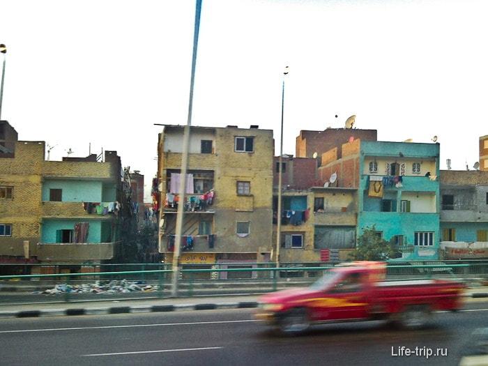 Каир. Египет. Жилой район.