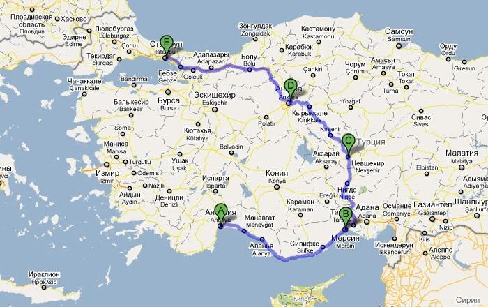 Маршрут по Турции.
