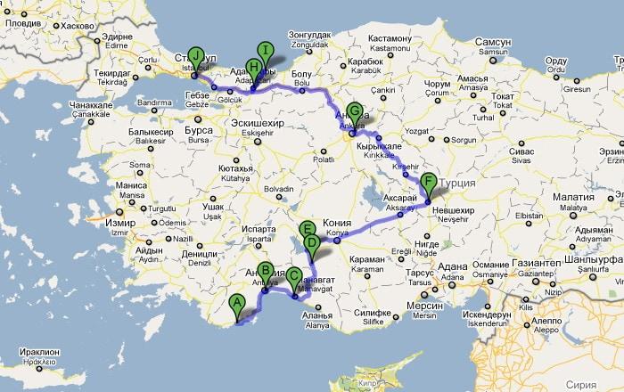 Маршрут по Турции. Анталия-Капппадокия-Стамбул.
