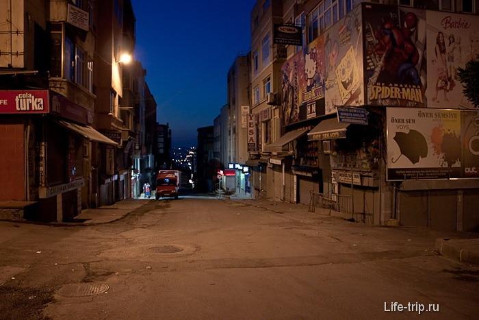 Центр Стамбула вечером.