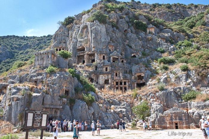 Есть в Турции город Мира.