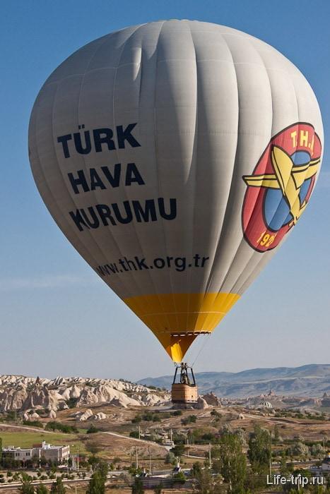 Самый обыкновенный воздушный шар.