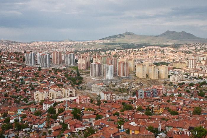 Старый город Анкары и новый рядом.
