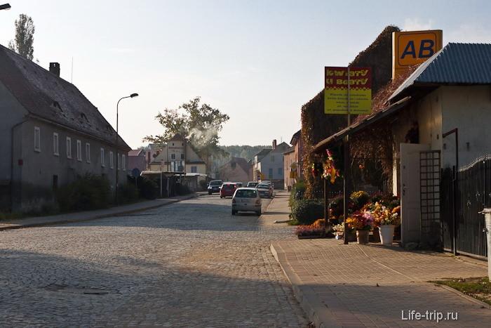 А бывает, что в маленьких городках в Польше мостовые выложены камнем.
