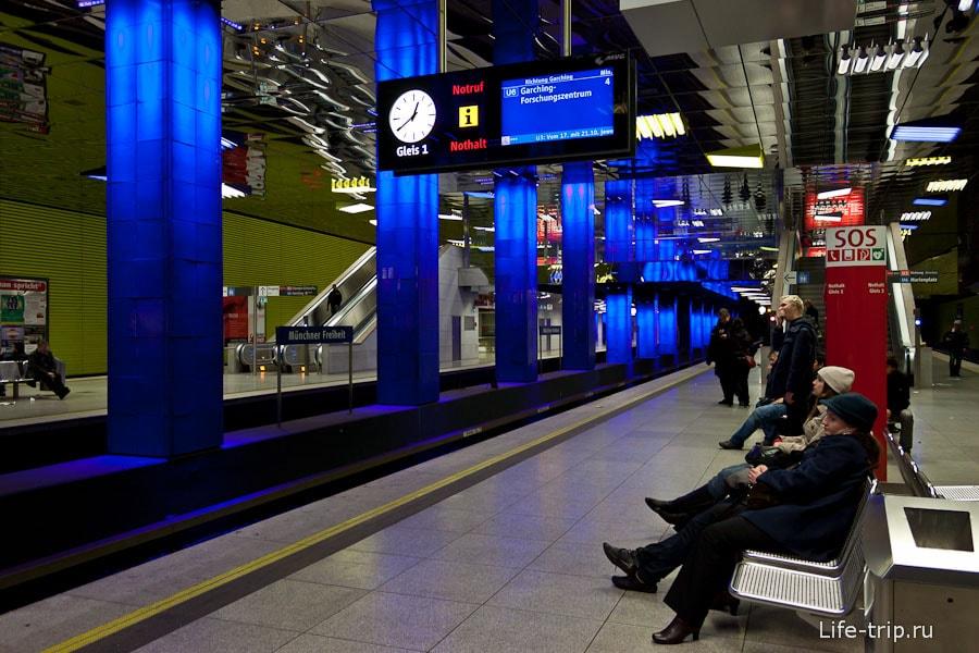 Метро в Мюнхене.