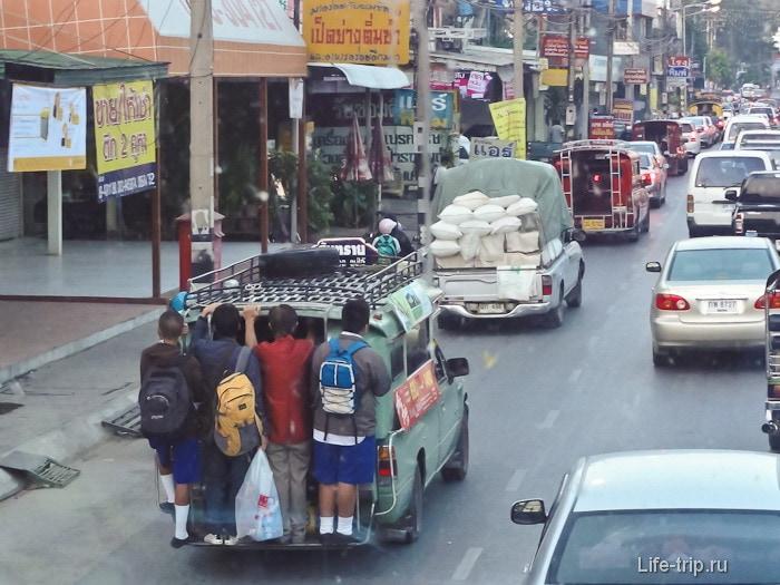 Маршрутки в Тайланде