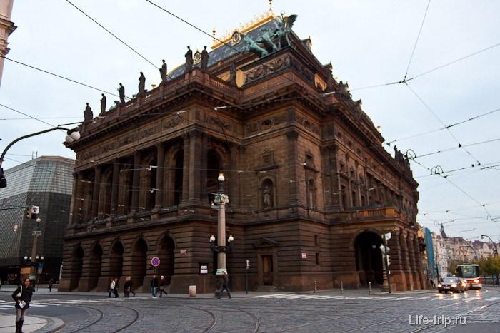 Чехия, центр Праги