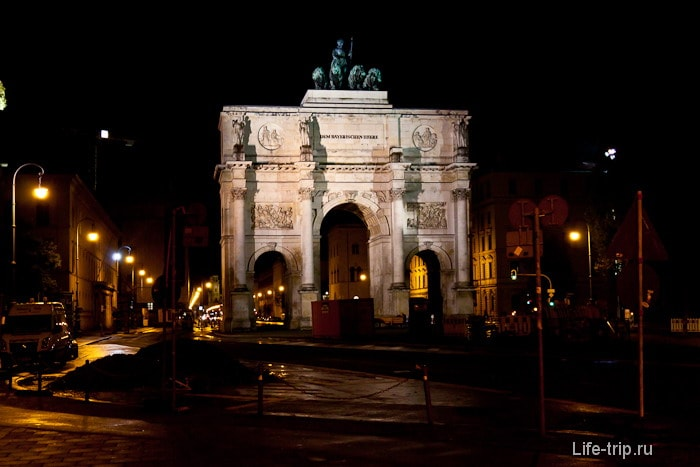 Триумфальная арка. Город Мюнхен