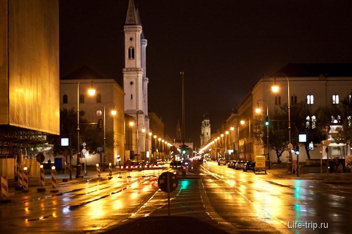 Улица в центр города Мюнхена