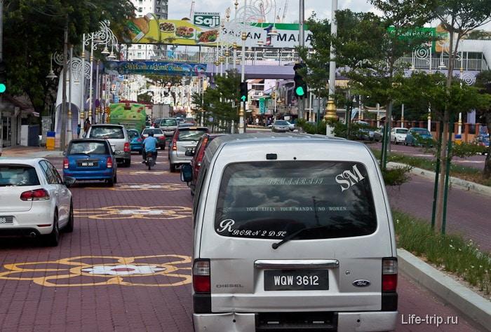 Въезжаем в Куала-Лумпур в столицу Малайзии