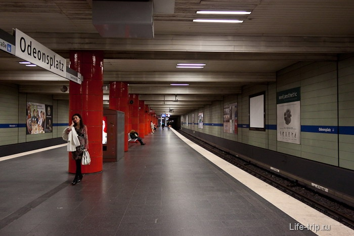 Станция метро Мюнхена