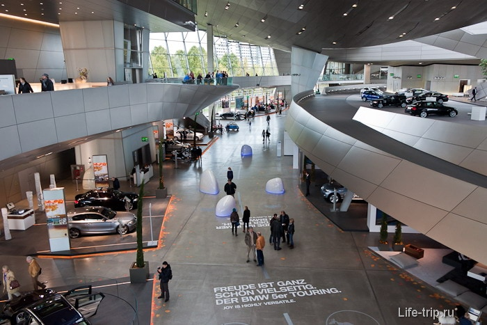 Салон BMW Welt