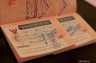 Однократная туристическая виза в Таиланд