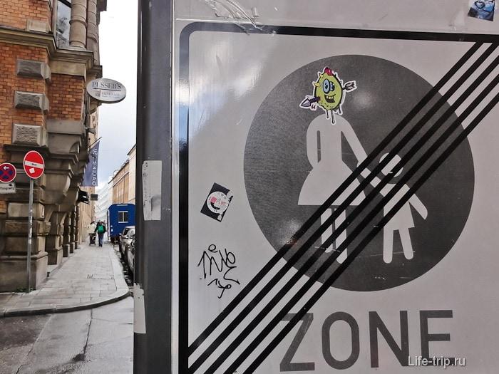 Встречаются и такие дорожные знаки