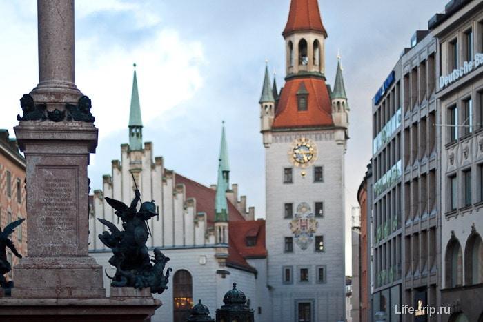 Старая ратуша - Altes Rathaus