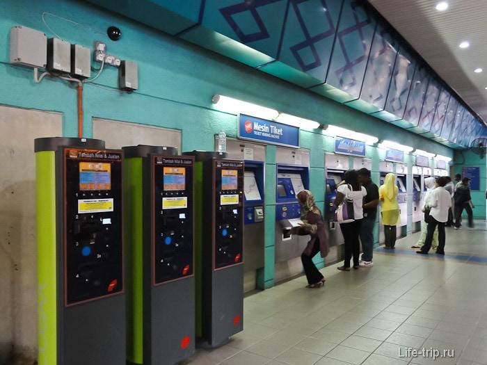 Разные автоматы по продаже билетов
