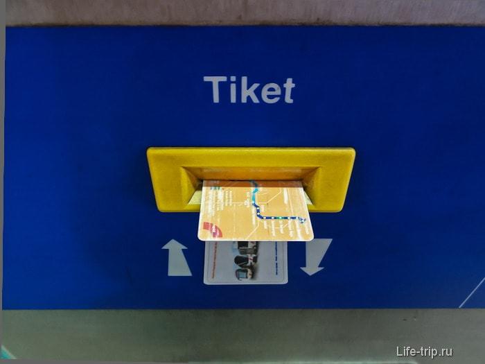 Билет на метро LRT в Куала Лумпур