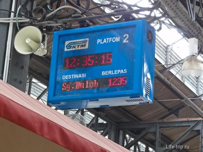 Табло со временем прибытия ближайшего поезда на станцию KTM Komuter