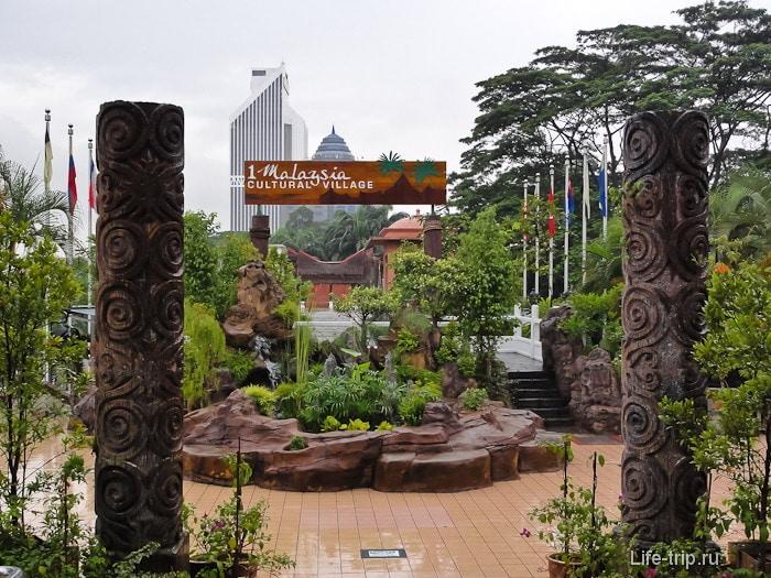 Вход в культурную деревню