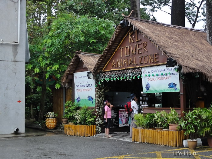 Проход к парку Bukit Nanas