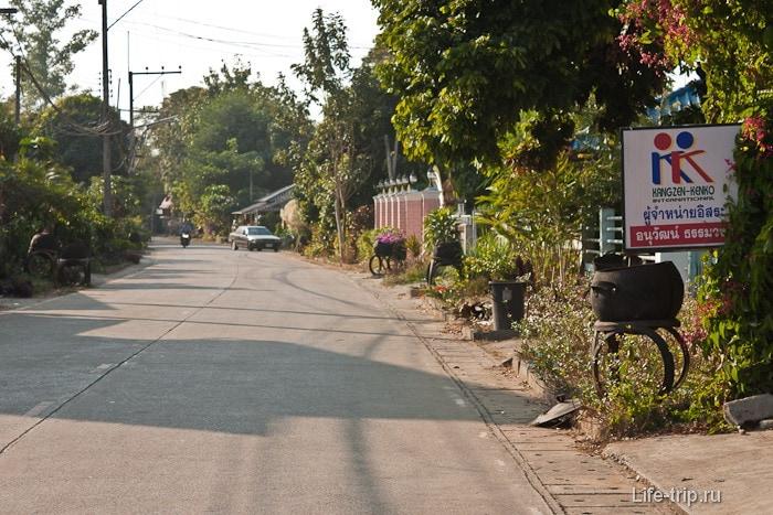 Улицы города Чианг Саен