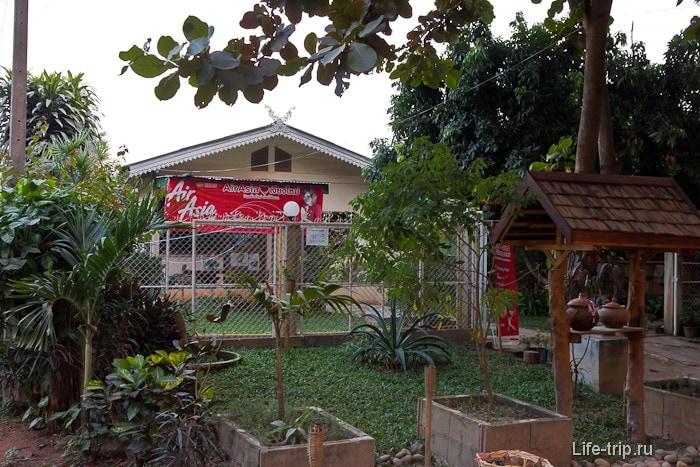 Представительство AirAsia в Чианг Саен