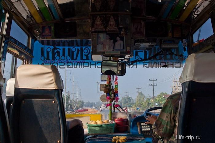 Автобус Чианг Саен - Чианг Рай