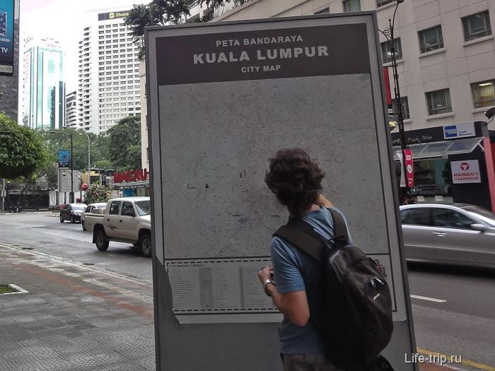 Карты на улицах города