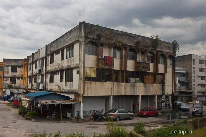 Другой Куала-Лумпур