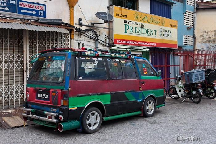 Машинка в индийском квартале