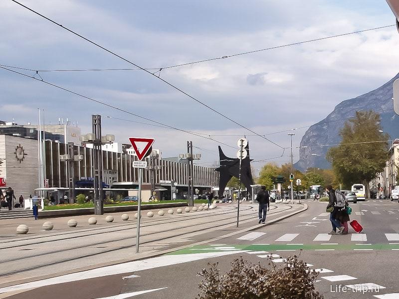 Ж/д и автовокзал Гренобля