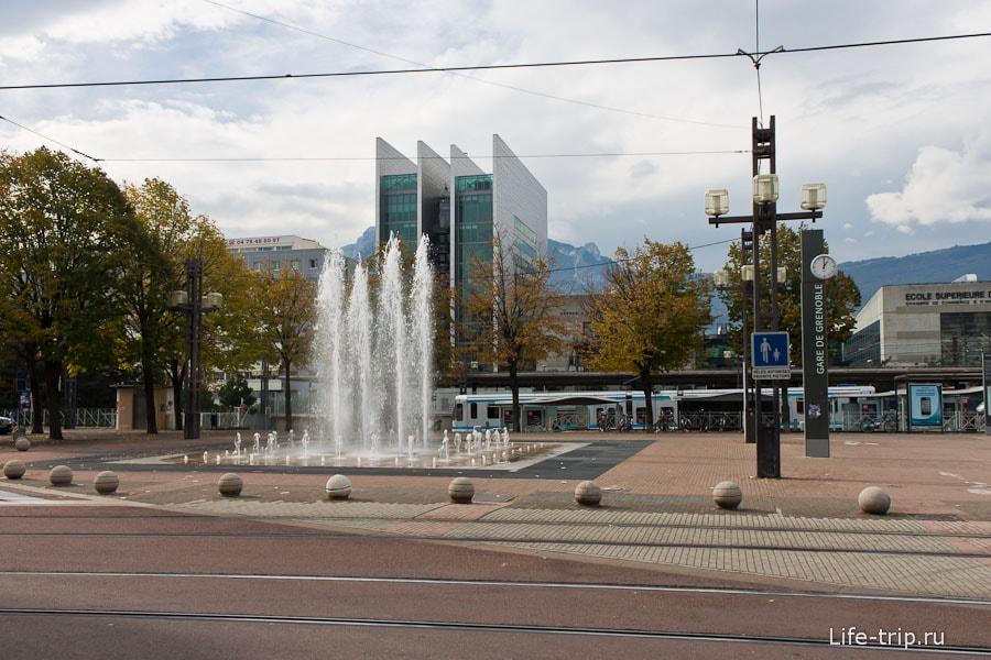 Фонтан возле вокзала Гренобля