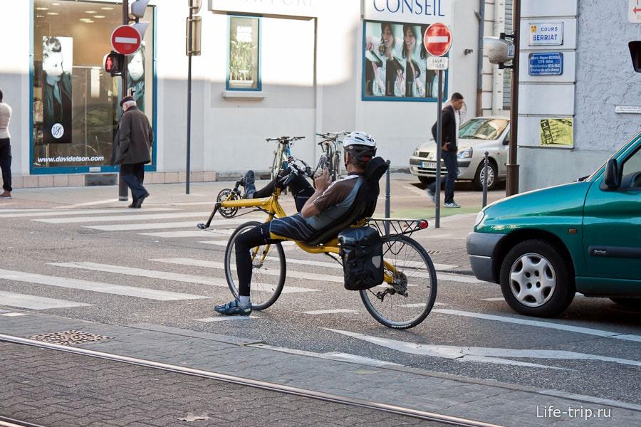 В Гренобле встречаются и такие велосипедисты