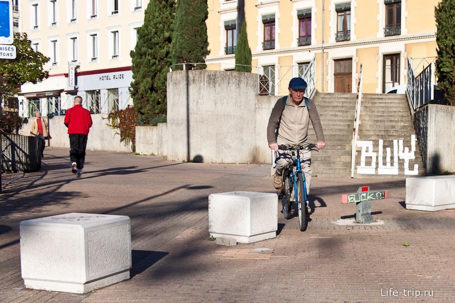 Пожилой велосипедист Гренобля