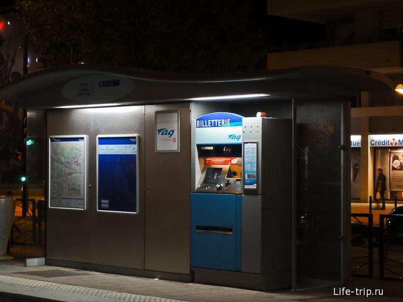 Автоматы по продаже билетов на трамвай