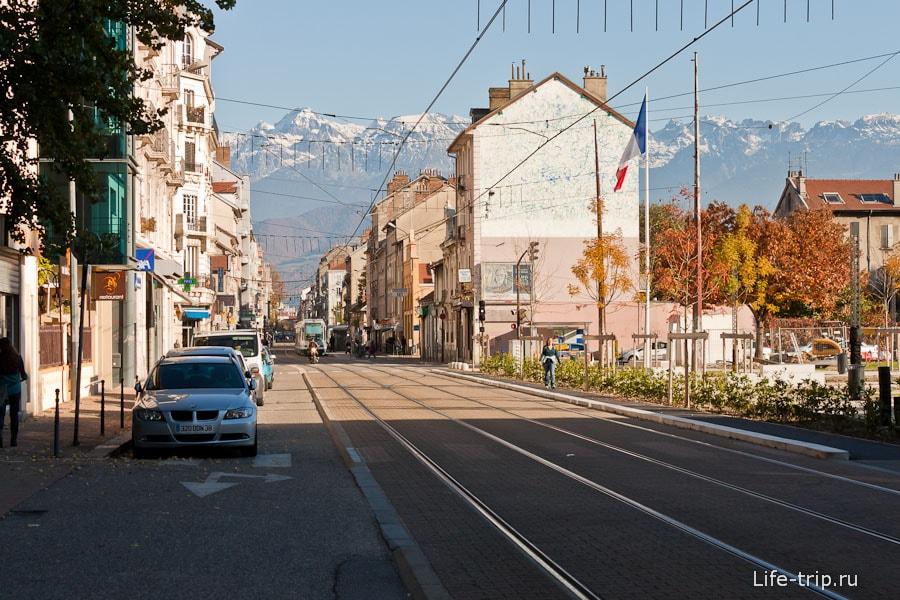 Гренобль и Французские горы
