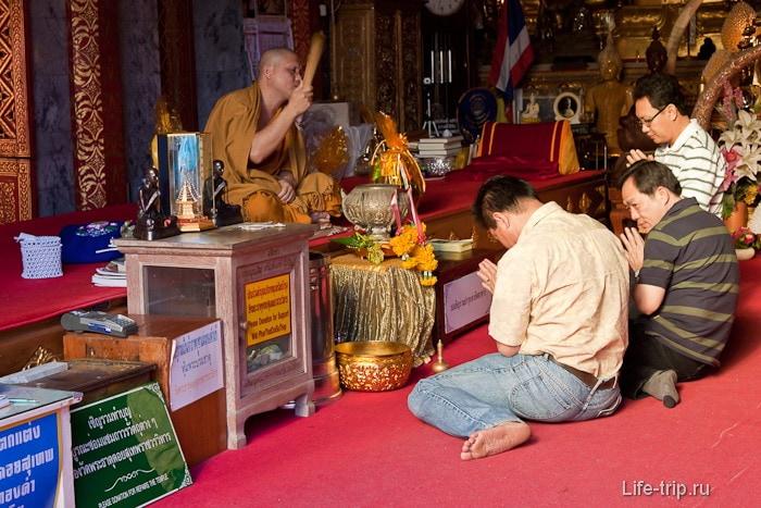 Благословение монахом