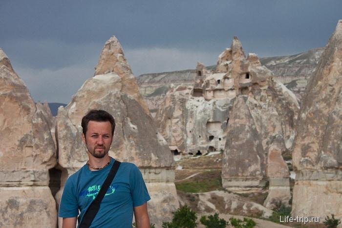 Национальный парк Каппадокия. Гереме